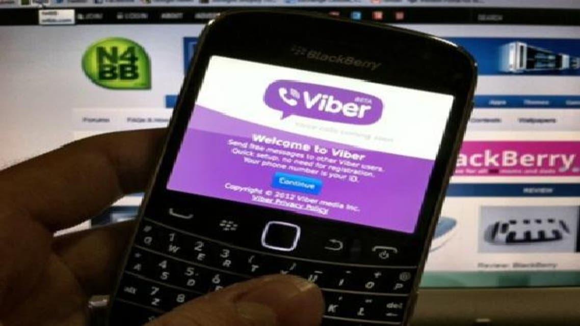"""100مليون مستخدم لبرنامج المكالمات المجانية \\""""فايبر\\"""""""