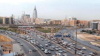 استحواذات السعودية الخارجية تقفز إلى 3.4 مليار دولار