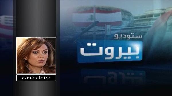 ستوديو بيروت: مروان المعشر