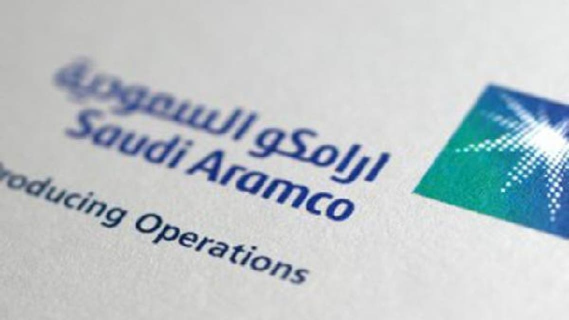 "Saudi Aramco\'s investigations have so far found ""speculations,"" not hard facts, concerning the virus. (Reuters)"
