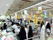 منافسة شديدة بين تجار الأغذية على ليلة رمضان بالخليج