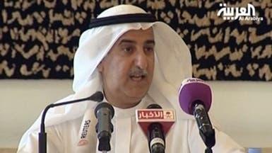 السماح لـ5 بنوك سعودية بتقديم خدمات التمويل العقاري