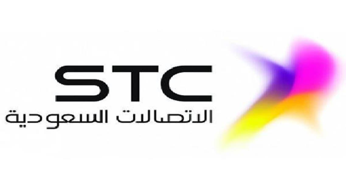 اتصالات السعودية: مكالمات مجانية لأعضاء لـ3 أشهر