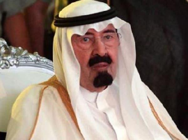 """العاهل السعودي يندد بالأعمال """"الإرهابية"""" في بوسطن"""