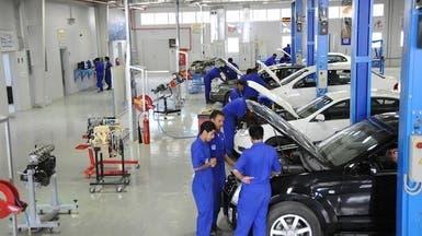 الحكومة السعودية تخطط لإقامة صناعة منافسة عالمياً للسيارات