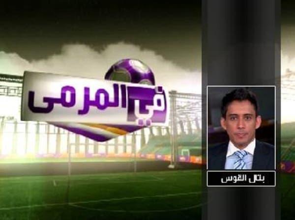 في المرمى: ملف تخصيص الأندية السعودية يسلم للرئيس العام