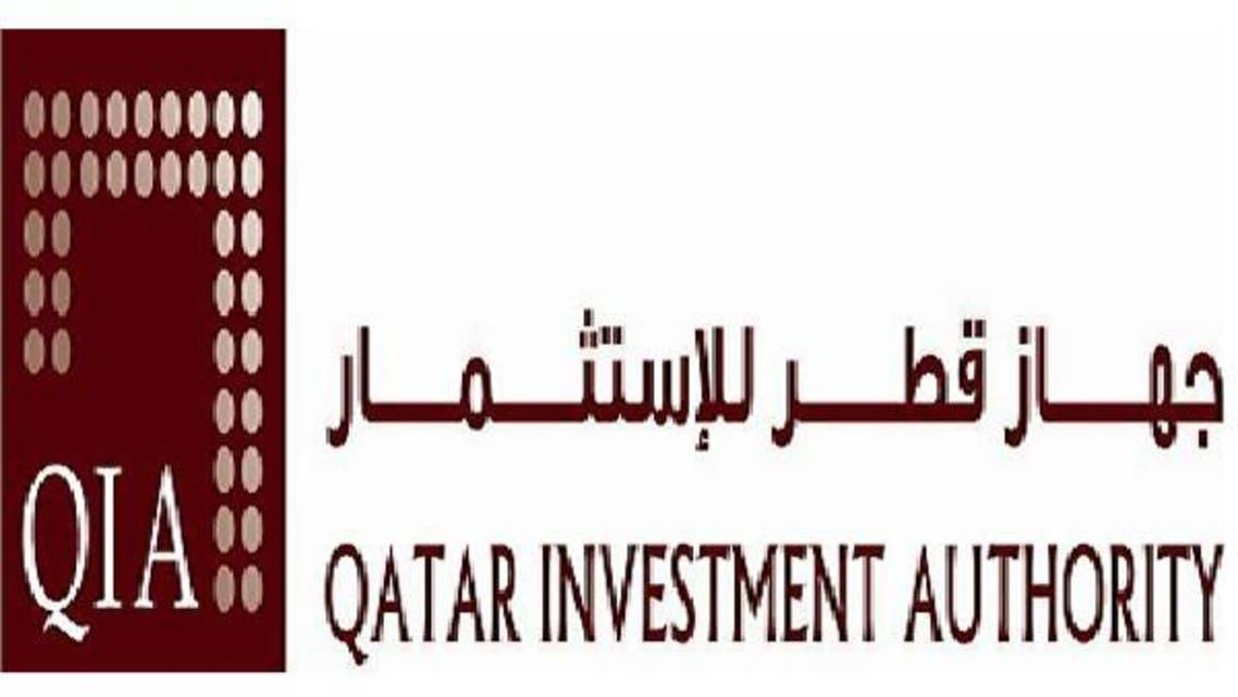 """100 مليار دولار حجم أصول جهاز \\""""قطر للاستثمار\\"""""""