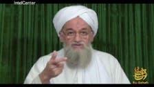 ڈاکٹر الظواہری کا اسلامی جنگجوؤں سے باہمی لڑائی بند کرنے کا مطالبہ