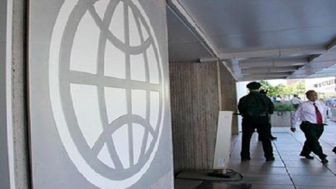 The World Bank says the Palestinian authority faces deepening fiscal crisis and suffers $400 in deficit. (AFP)