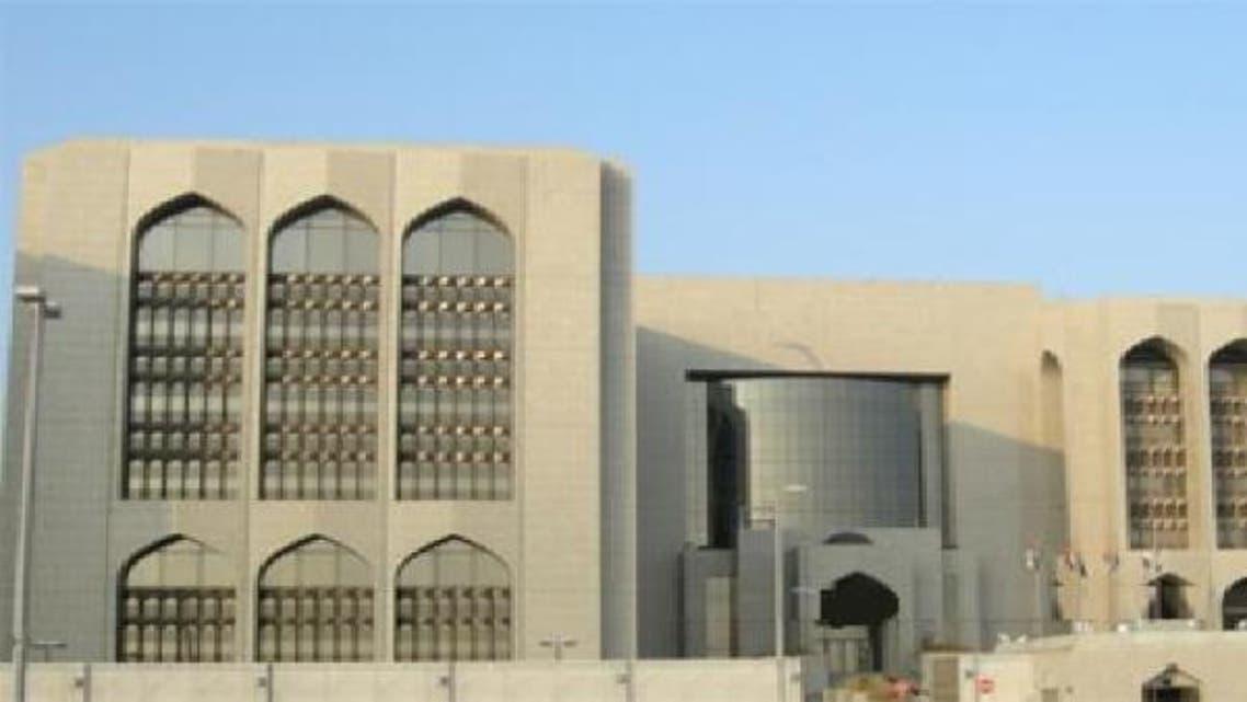 المركزي الإماراتي: تحديث ضوابط العمل المصرفي