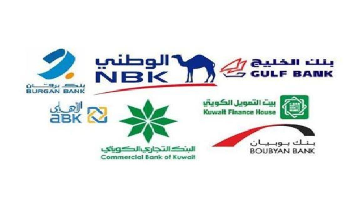 """اقتراح إنشاء \\""""شركة\\"""" لفحص النقد بين بنوك الكويت"""