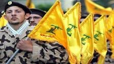 "لبنان محاصر بين خطر داعش و""نظريات"" حزب الله"