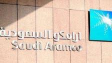 أرامكو توقع تسهيلات ائتمانية بـ10 مليارات دولار