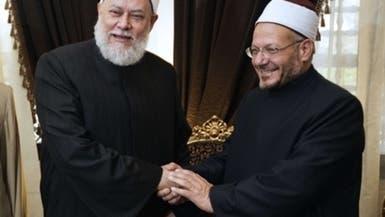 مفتي مصر الجديد يتسلّم مهام عمله رسمياً من علي جمعة