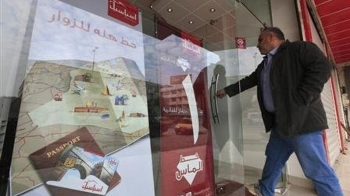 Asiacell's share offer is seen as a test of confidence in Iraq's economy, which is recovering from years of war and economic sanctions. (Reuters)