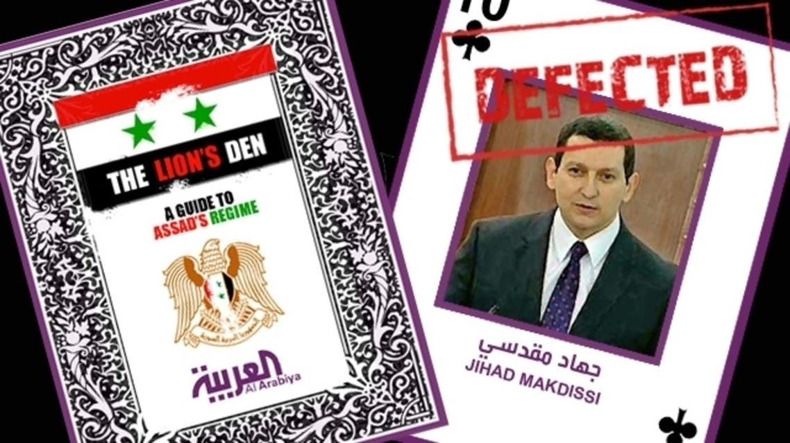 Jihad Makdissi was once one of the most recognizable faces of President Bashar al-Assad's embattled regime who disappeared from public view in December. (Al Arabiya)