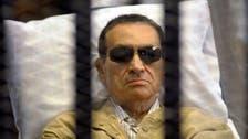 مصر: حسنی مبارک کی بریت کے خلاف اپیل دائر