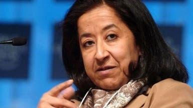 15 سعودية يتصدرن قائمة أقوى نساء العرب في 2013