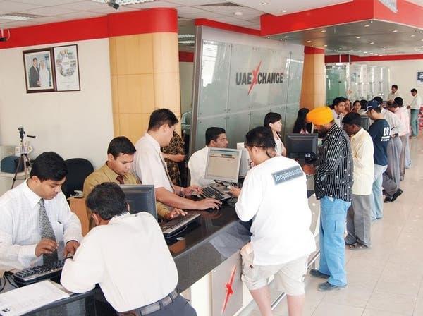 الإمارات: التحويلات المالية عبر شركات الصرافة لم تتأثر بكورونا