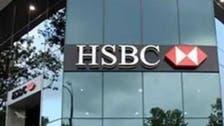 بنك HSBC البريطاني يعتزم إلغاء 4 آلاف وظيفة