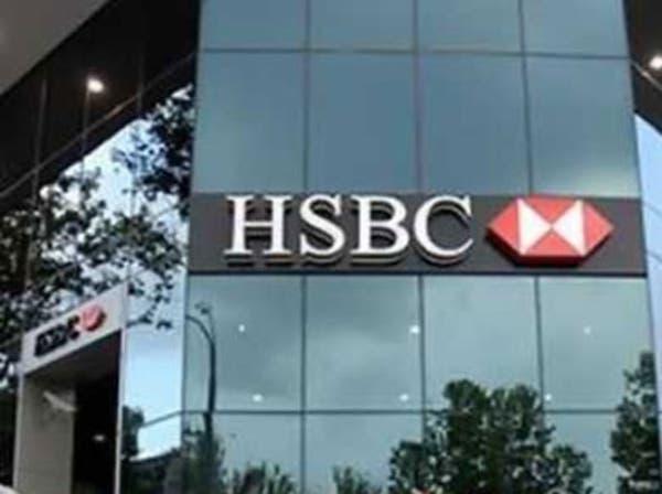 """حكم على بنك """"إتش إس بي سي"""" بدفع أكثر من 2.4 مليار دولار"""