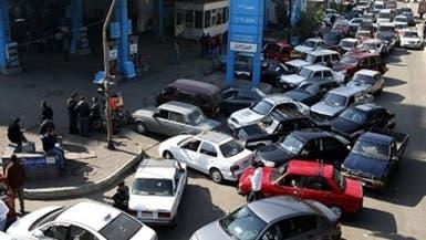 """""""الكروت الذكية"""" للوقود توفر على مصر 5.2 مليار دولار"""