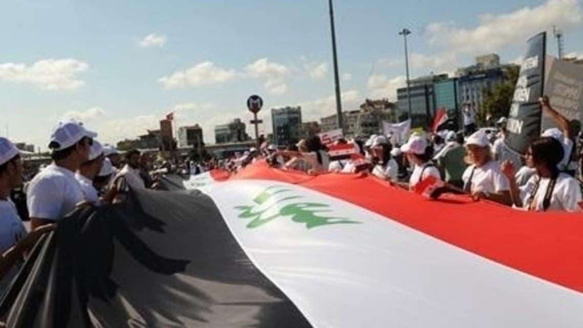سوريا علم