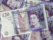 الشركات البريطانية تعاني أعمق تباطؤ منذ 2016.. والإسترليني يهوي
