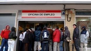العاطلون عن العمل في إسبانيا 5 ملايين