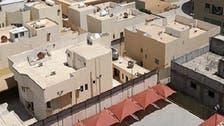 صفقتان تجاريتان ترفعان نشاط سوق العقارات الأسبوعي بالسعودية 28%