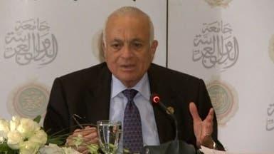 الجامعة العربية: إسرائيل تعرقل كل أنواع الاتفاقات