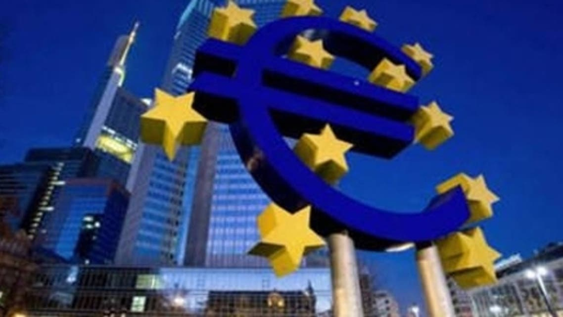 الاتحاد-الاوروبي