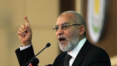 الإخوان يتجهون للتجديد لمحمد بديع خوفاً من الانشقاقات