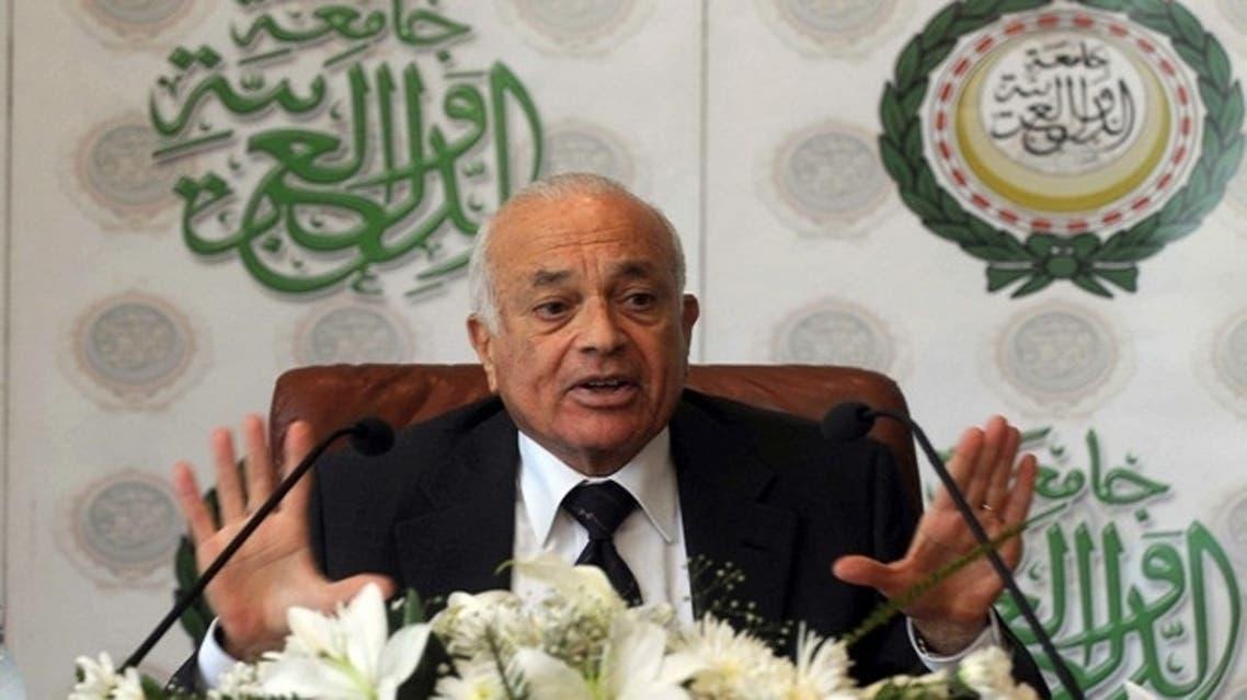 nabil al arabi arab league cairo egypt