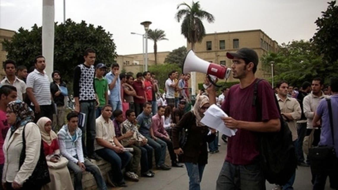 جانب من اعتصام طلابي
