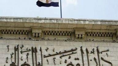القضاء الإداري المصري يوقف انتخابات مجلس النواب