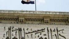 مصر.. قبول استقالة قاضي المخدرات