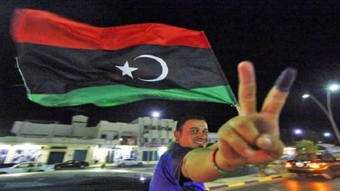 libya protestor free country anti qaddafi