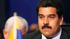 وینزویلا کی فوج میں انحراف کے لیے امریکا کے براہ راست رابطے