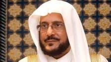 بے گناہوں کا قتل بلا تقریق مذہب حرام ہے: آل الشیخ