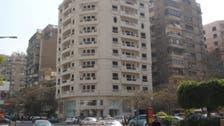 ما حقيقة حجز أموال المودعين بسبب الضريبة العقارية بمصر؟