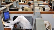تراجع مؤشر سوق مصر من أعلى مستوى بـ6 سنوات