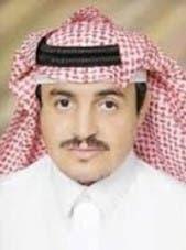 Khalid Al-Seghayer