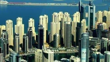 518 مليون درهم تصرفات العقارات في دبي