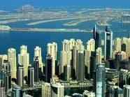 2.3 مليار درهم مبيعات عقارية في دبي خلال أسبوع