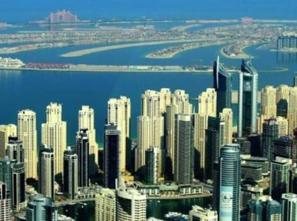 ملياران و480 مليون درهم تصرفات العقارات في دبي