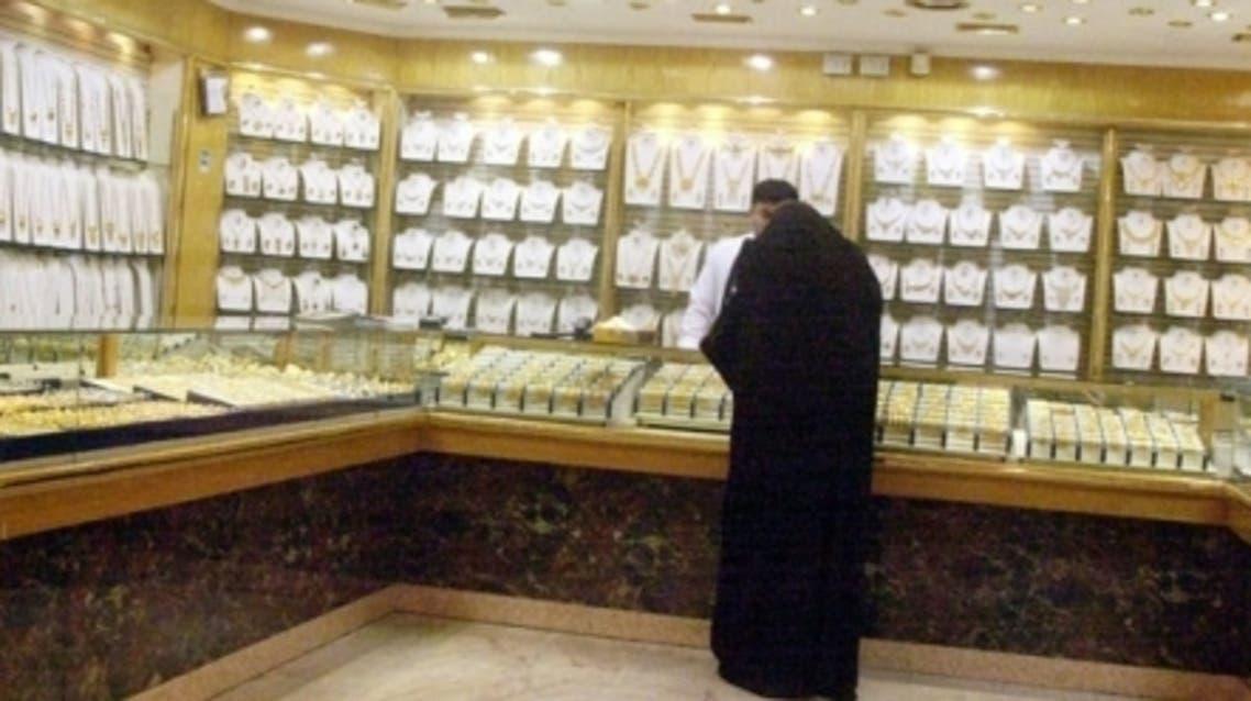 محل ذهب في السعودية