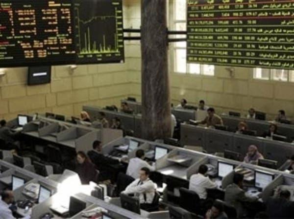 البورصة المصرية تستبعد 3 شركات من مؤشرها الرئيسي