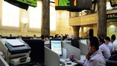بورصة مصر تخسر 2.8 مليار دولار بالربع الثاني