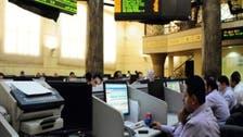 بورصة مصر تعوض جزءا من خسائرها بأزمة أسعار النفط